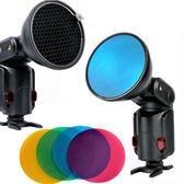 閃光燈AD360一代二代外拍燈 機頂閃光燈用色片紅黃藍綠蜂巢 數碼人生igo