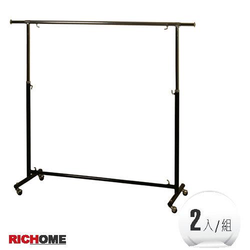 【RICHOME】HA050《亞伯商用單桿衣架(2入)》曬衣-掛衣-吊衣-衣櫥-收納