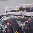 床包兩用被組 / 雙人加大【艾卡之森】含...