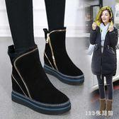 中大尺碼雪靴 雪地靴女防滑厚底內增高短靴坡跟女靴子加絨保暖棉靴LB2176【123休閒館】