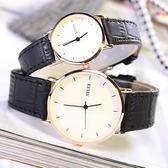 雙十一狂歡韓版簡約防水超薄男女錶石英錶情侶手錶一對