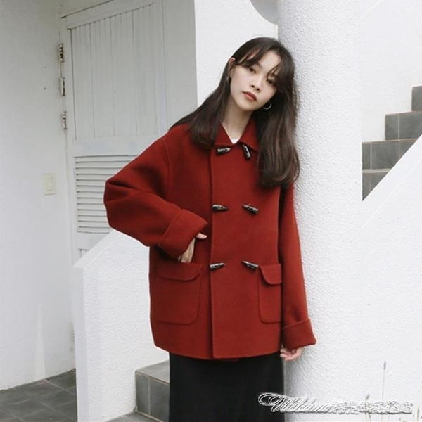 短外套紅色外套女短款秋冬新款韓版氣質小個子牛角扣大衣 阿卡娜