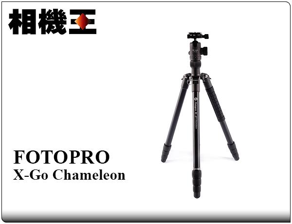 ★相機王★Fotopro X-Go Chameleon 鋁合金三腳架 黑色 公司貨