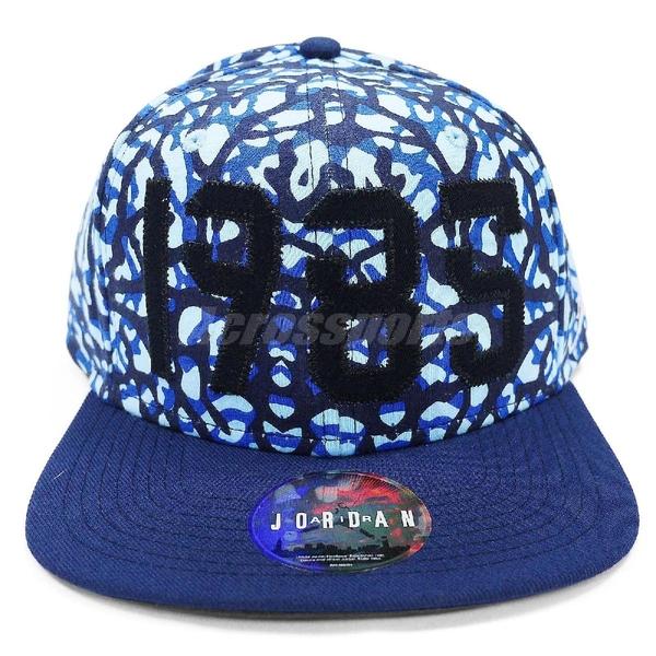 Nike 帽子 Jordan Ele Camo Snapback 1985 迷彩 爆裂文 藍白 黑字 棒球帽 男女款 【ACS】 707250-410