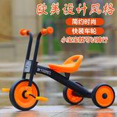 新穎兒童三輪車腳踏車1-2-3-4歲寶寶自行車簡易小孩單車童車輕便DI
