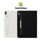 SwitchEasy Coverbuddy Folio iPad Pro 12.9吋(2018) 多角度側翻皮套(含筆夾)