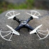 直升機航拍玩具遙控飛機模型