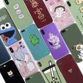 iPhoneX蘋果X手機殼情侶Xr小飛象Max/7/8plus6sp    傑克型男館