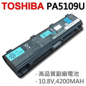 TOSHIBA 6芯 PA5109U 日系電芯 電池 C75-B C75D S70 S75 S70D S70T S70DT S75D S70DT  S70-A S70-B S70D-A S75T-B