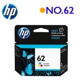 HP NO.62/C2P06AA 原廠墨水匣 (彩)