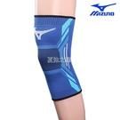 美津濃MUZINO籃球運動護膝針織護膝男女跑步登山健身運動護腿護膝