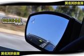 莫名其妙倉庫【5U031 盲點偵測藍鏡系統】17-19 全車系均可加裝 2017 Ford KUGA