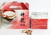 【補氣】神龍®加倍活氧 150cap/盒 ( 調整身理機能:補氣強身 登山必備 ) 寒冷天氣 健康好物