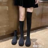長筒靴女春秋單靴韓版網紅長靴過膝襪子靴瘦腿 露露日記