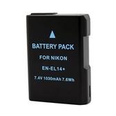 For 相機鋰電池 【ENEL14】 Nikon EN-EL14 全新破解版 防爆電蕊鋰電池 P7800用 新風尚潮流