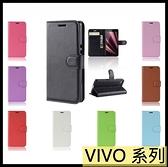 【萌萌噠】VIVO X50e (5G) 商務簡約 荔枝紋保護殼 全包側翻皮套 支架磁扣 可插卡軟殼 手機殼