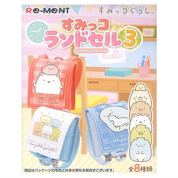 【角落生物背包吊飾3】角落生物 背包吊飾 書包吊飾 盒玩 日本正品 該該貝比日本精品 ☆