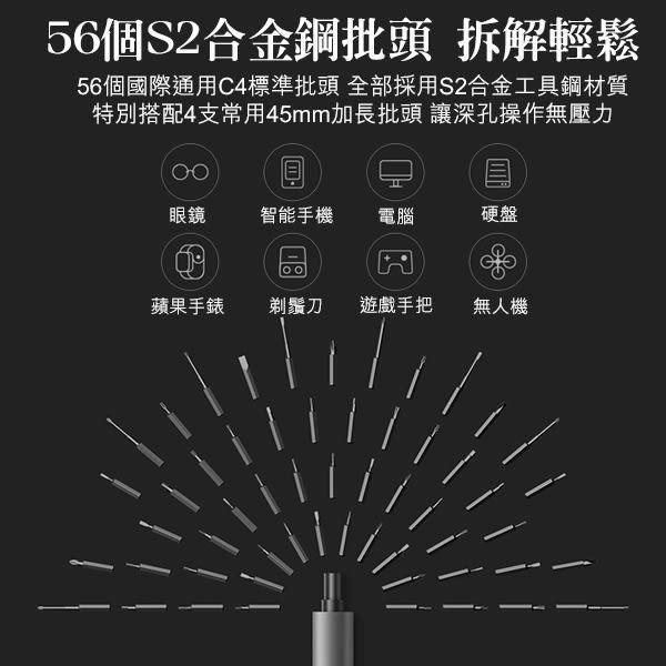 【coni shop】wowstick電動螺絲刀1F+ 小米有品 螺絲起子 電動 螺絲 修理 iPhone 工具