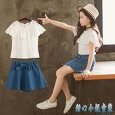 女童套裝2020新款韓版大童裝兒童夏季洋氣短褲時髦兩件套潮衣 DR35436【甜心小妮童裝】