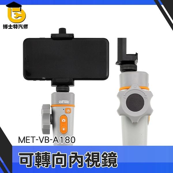 博士特汽修 內窺鏡 蛇管100CM 攝像頭高清鏡頭 電子汽修管道 工業檢測 防水探頭 手機內視鏡VB-A180