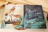 《Malo'loay聽故事》精選原住民 兒童 動畫 DVD 【 中文+族語 雙語雙聲】(單片裝)
