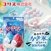 日本 Coris 刨冰風味汽水糖 30g 海之家 海屋汽水糖 汽水糖 刨冰糖果 糖果