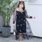 中大尺碼~網紗蜻蜓刺繡長袖洋裝(XL~4XL)
