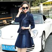 牛仔套裝女春裝秋裝套裙韓版顯瘦女裝外套/米蘭世家
