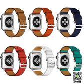 蘋果錶帶 適用apple watch蘋果手表帶真皮潮iwatch1/2/3男女38/42mm愛瑪仕 薇薇