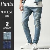 丹寧Skinny窄管褲