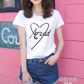 2件59】短袖T恤女2020年新款韓版潮上衣夏裝白色純棉半袖衣服
