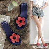 網紅拖鞋女夏外穿時尚花朵一字拖新款涼拖鞋水晶海邊沙灘拖鞋 居家物语