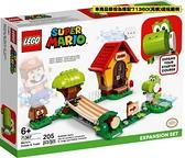樂高LEGO SUPER MARIO 超級瑪利歐兄弟 瑪利歐的家&耀西 71367 TOYeGO 玩具e哥