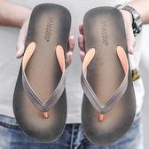 拖鞋男夏時尚外穿韓版潮流個性沙灘鞋防滑室外涼拖百搭夾腳人字拖