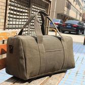 超大容量雙肩旅行包手提行李包裝被子搬家民工包特大號加厚帆布包 生活樂事館