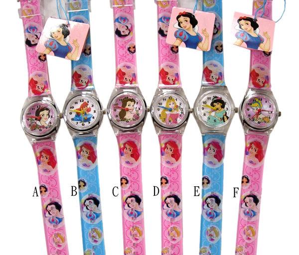 【卡漫城】 公主 卡通錶 ㊣版 白雪公主 美人魚 灰姑娘 睡美人 貝兒 手錶 女錶 兒童錶 260/款