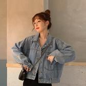 牛仔外套女 初秋新款2020韓版寬鬆秋裝牛仔外套女短款女士春秋百搭上衣ins潮  艾維朵