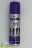 [美國直購] Dyson 吸塵器用去汙清潔劑 Dyson Dyzolv Spot Cleaner, 8.5 Ounces