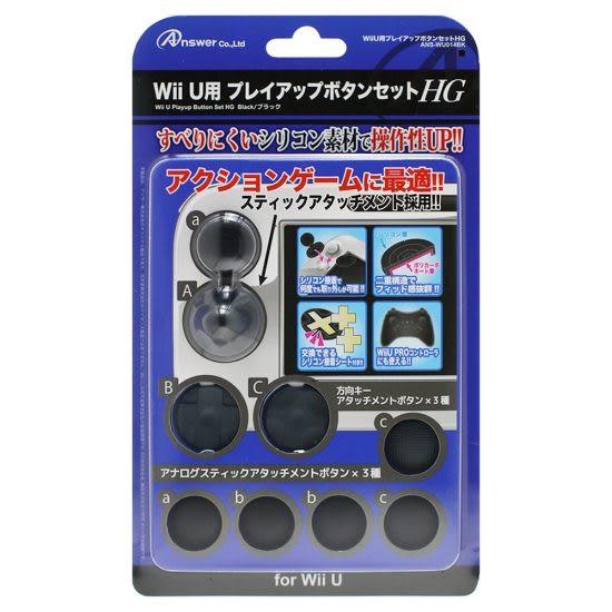 Wii U 平板手把 PRO手把用 日本 ANSWER 搖桿式 類比十字套 類比紐組 方向墊 黑色款【玩樂小熊】