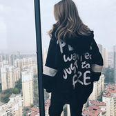 開衫港風復古外套女春秋裝2018新款韓版學生bf原宿風寬鬆ulzzang  圖拉斯3C百貨