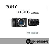 SONY ILCE-6400+SEL1655G 進階創作組 A6400 (含SEL1655G)【公司貨】*贈原廠充電電池組(至2021/5/9)