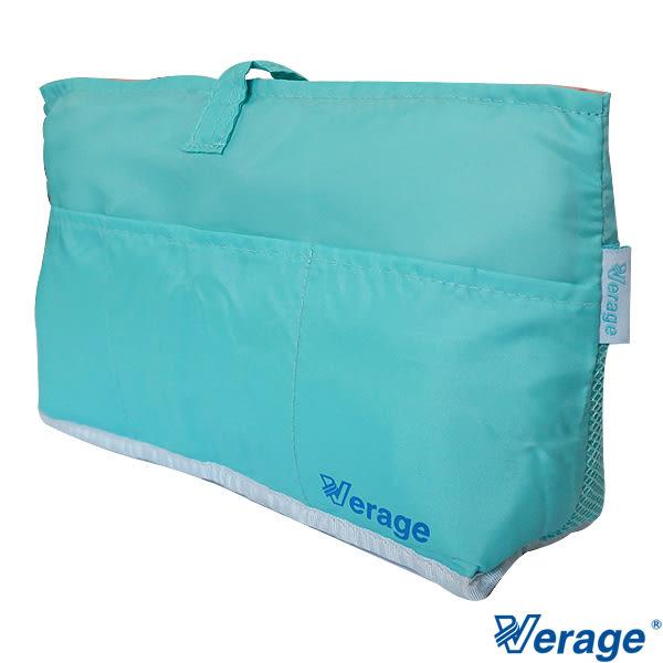 快樂旅行【Verage】 VG超輕萬用收納袋 (水藍)389-5006-16