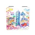 【收藏天地】台灣紀念品*雙面隨身鏡-FUN 台北∕小物 送禮 文創 風景 觀光  禮品