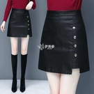 皮裙褲 皮裙女春新款高腰半身裙a字裙顯瘦PU皮短裙包臀大碼一步裙