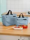 飯盒手提包保溫飯盒袋鋁箔加厚帶飯手提袋便當包保溫袋上班族飯包 夏季狂歡