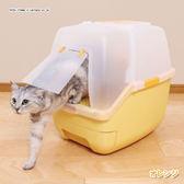 ★日本IRIS《樂淘淘貓便盆-有上蓋 RCT-530F》抽屜式雙層貓砂屋貓砂盆(全配)3260