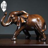 招財擺件招財大象擺件一對辦公室家居擺設風水工藝品象禮品客廳酒櫃裝飾品 迎中秋全館85折