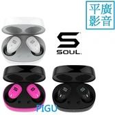 平廣 SOUL EMOTION 2 藍芽 真無線 耳機 公司貨保固一年 黑色 白色 粉紅色 另售PRIME JLAB