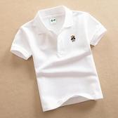 純棉兒童短袖T恤白色中大童裝女童男童夏裝新款背心寶寶POLO襯衫 快速出貨