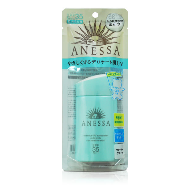 SHISEIDO 資生堂 安耐曬 水寶貝敏感肌防曬露 N SPF35・PA+++ 60ml【橘子水美妝】